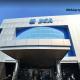 Bank Central Asia (BCA) KCP Cipanas